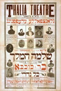 A Yiddish theatre poster, New York, 1891.