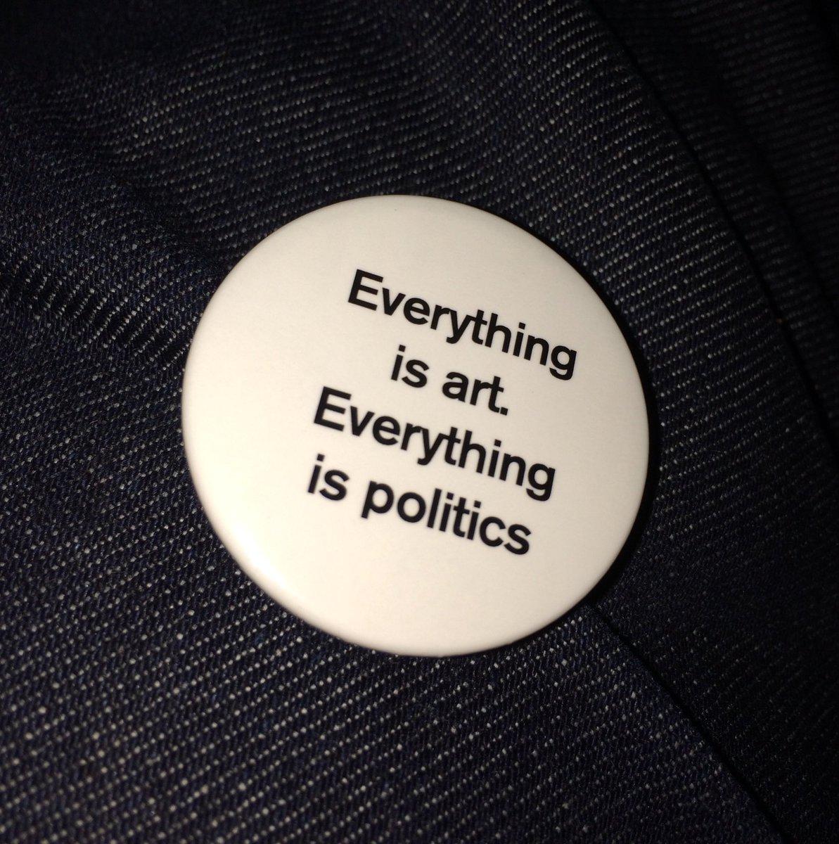 politicsaiweiwei